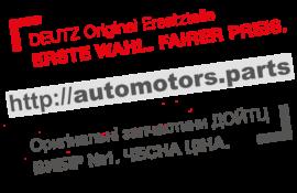 automotors.parts